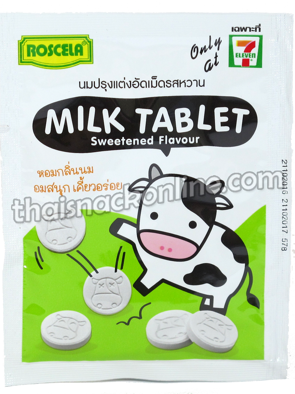 Roscela - Tablet Milk Sweetened