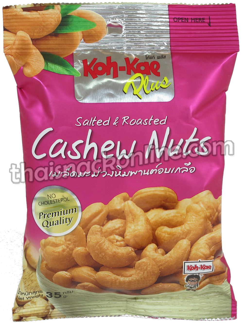 Koh Kae - Salted & Roasted Cashew Nuts