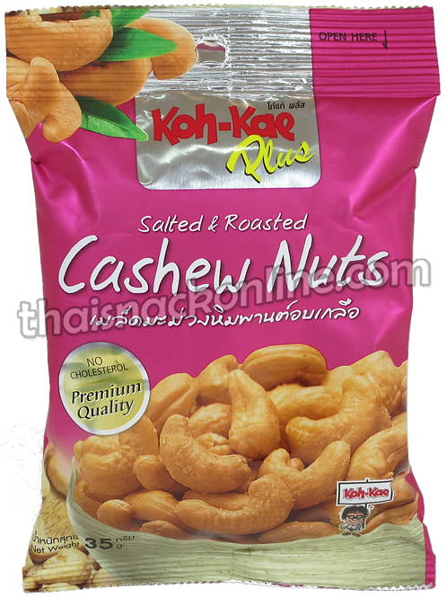 Koh Kae - Salted & Roasted Cashew Nuts (30g)