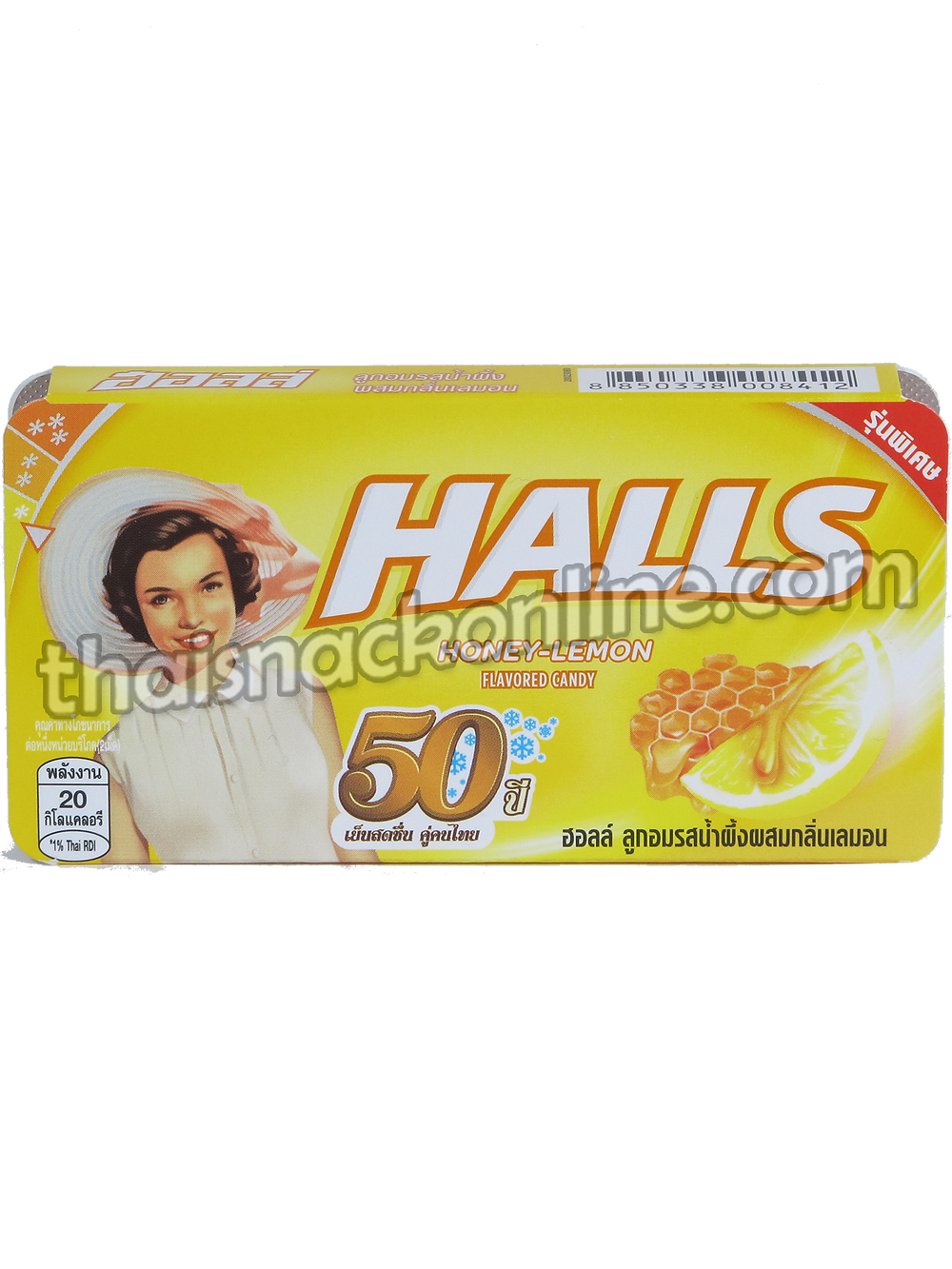 Halls - Candy Honey Lemon