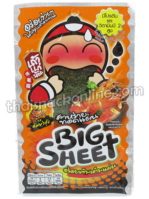 Big Sheet - Crispy Seaweed Tom Yum Kung (4g)