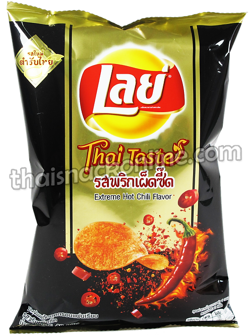 Lay's - Potato Chips Extreme Hot Chili  (48g)