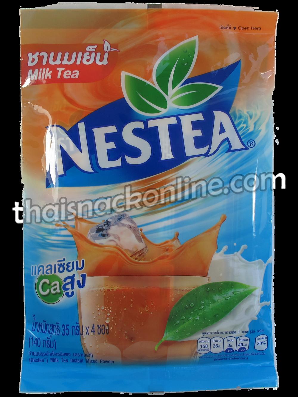 Tra Mue - Thai Tea (100g)