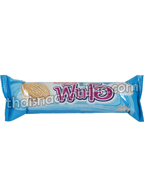 Fun-O - Sanwich Cookies Filled Milk Cream (90g)