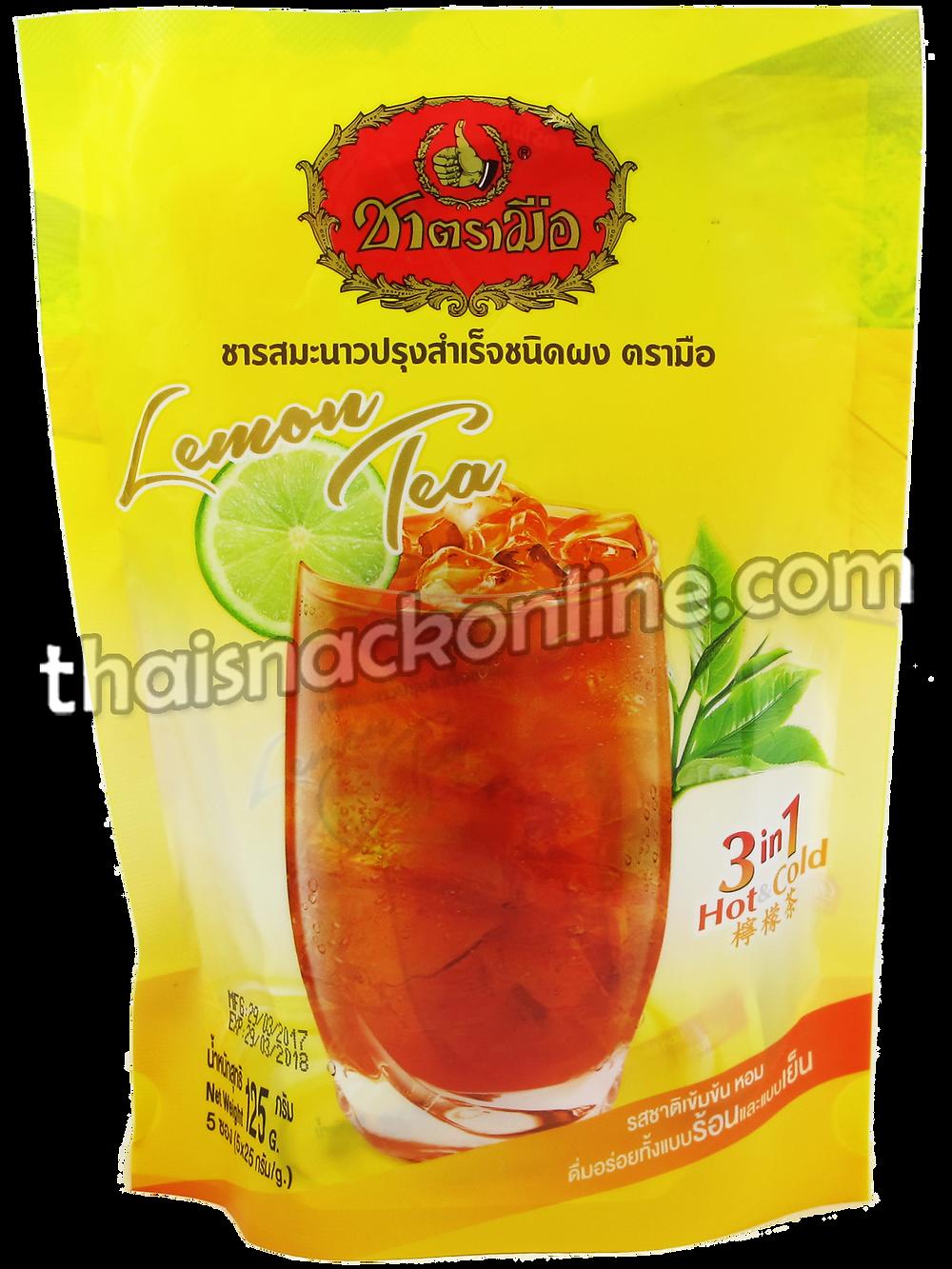 Cha Tra Mue - Lemon Tea