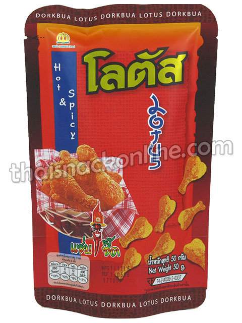 Lotus - Hot & Spicy (50g)