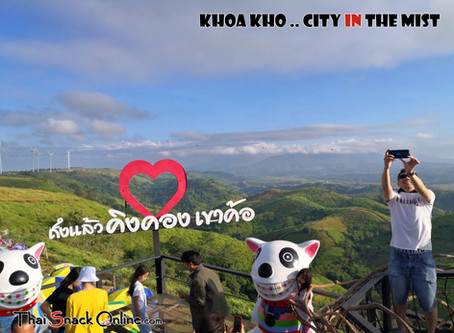Smile Thailand Ep.14 | Khao Kho .. City in the Mist