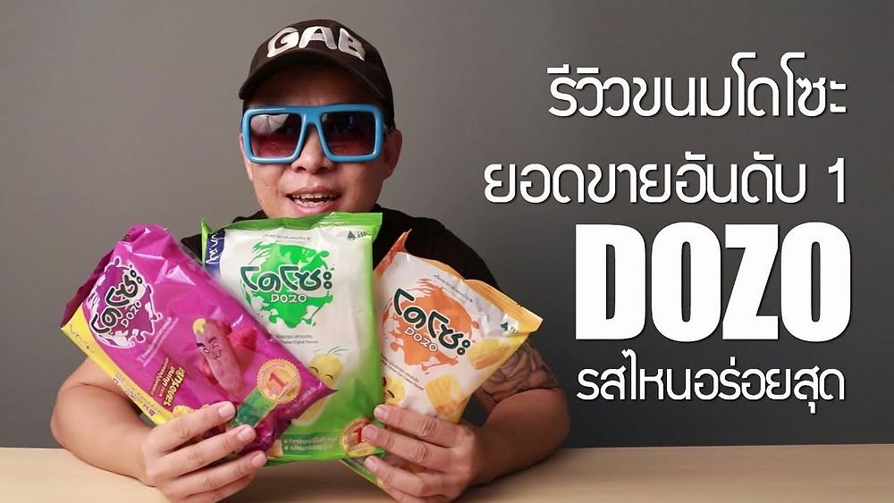 Dozo Japanese Rice Crackers | Sweet Potato