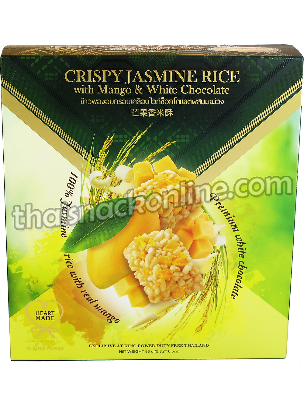 King Power - Crispy Jasmine Rice with Mango and White chocolate