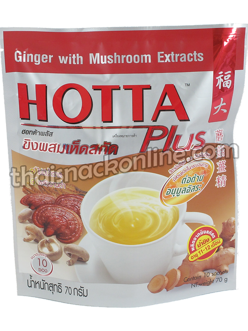 Hotta - Ginger with Mushroom (10x7g)