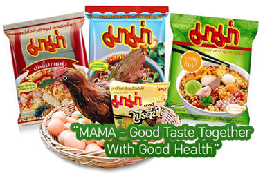 Mama good taste together with good health