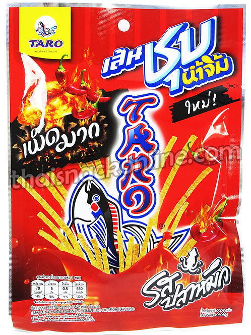 Taro - Sauce Coated Fish Extream Hot Cuttlefish (22g)