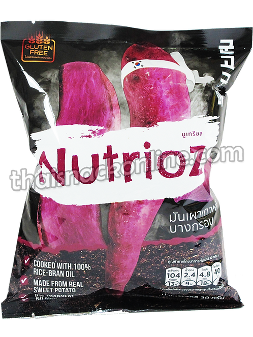 Nutrioz - Purple Potato Chips (30g)