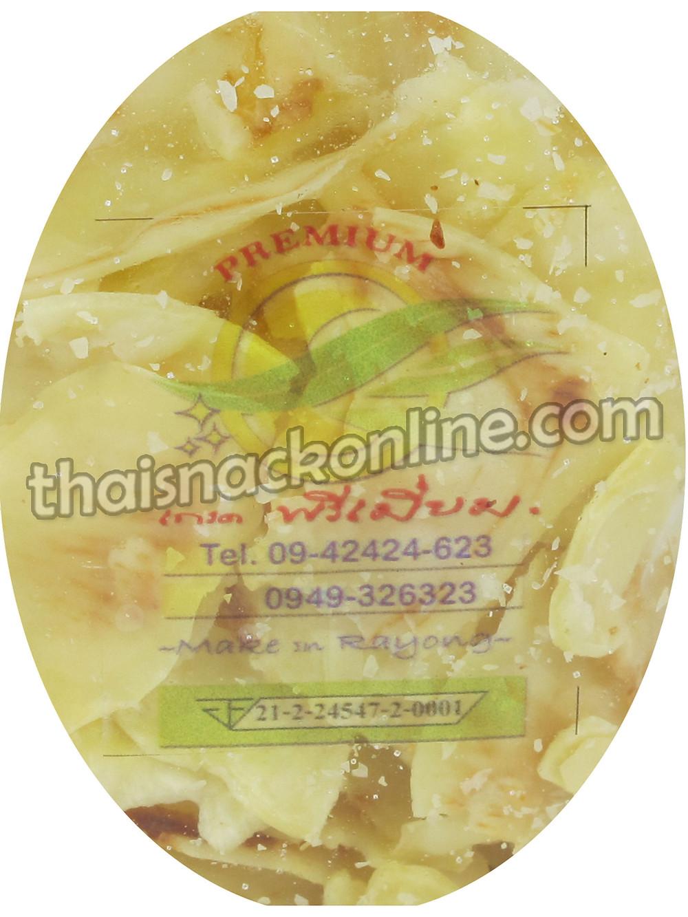 Homemade - Durian Chips Grade A