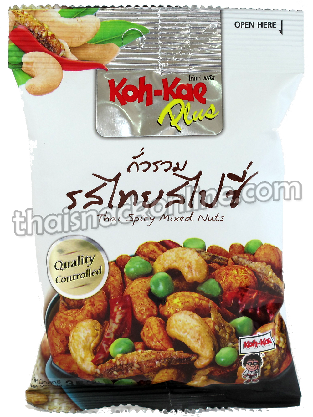 Koh Kae - Thai Spicy Mixed Nuts
