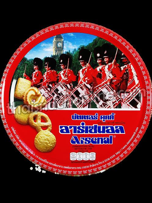 Arsenal - Butter Cookies (200g)