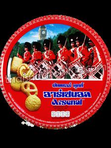 Arsenal - Butter Cookies