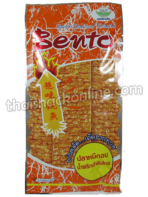 Bento - Squid Thai Herb & Spice (20g)