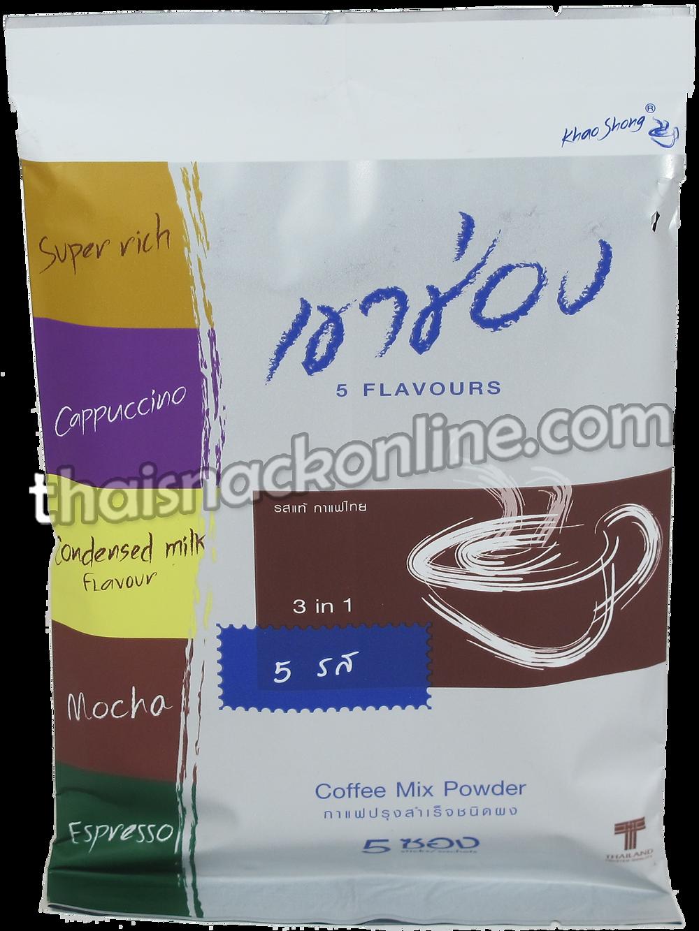 Khao Shong - Coffee 5 Flavours