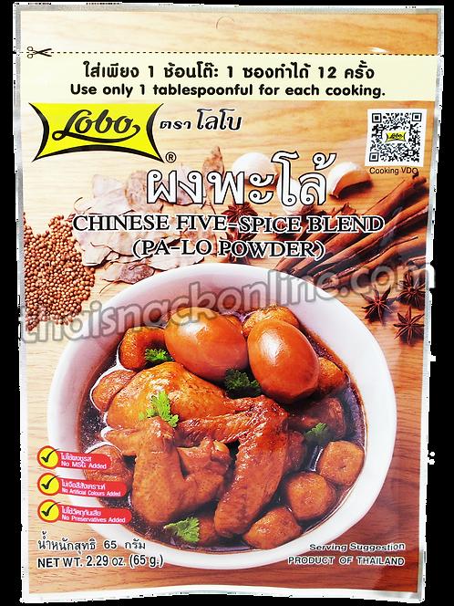 Lobo - Chinese Five-Spice Blend (Pa-lo Powder) (65g)