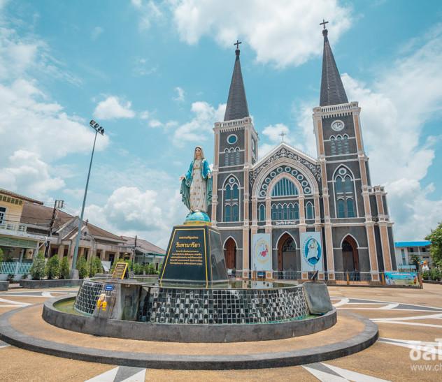 Cathedral Chanthaburi