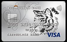 kreditnaya-karta-vostochnyj-ekspress-ban