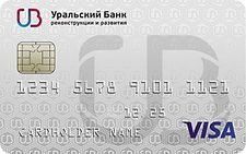 Kreditka120-dney-bez-protsentov-768x481.
