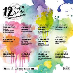 12-ALDEIAS-EM-FESTA-GRANDE-1