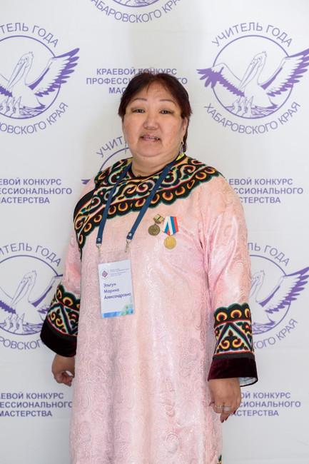 Эльтун Марина Александровна, Комсомольский район