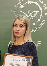 Пономаренко ОА.jpg