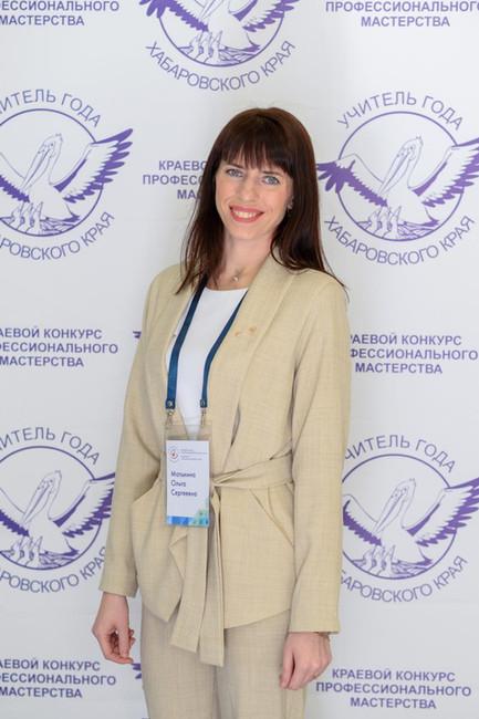 Мотькина Ольга Сергеевна, Комсомольский район