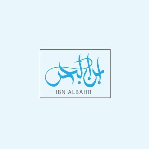 Ibn Al Bahar.jpg