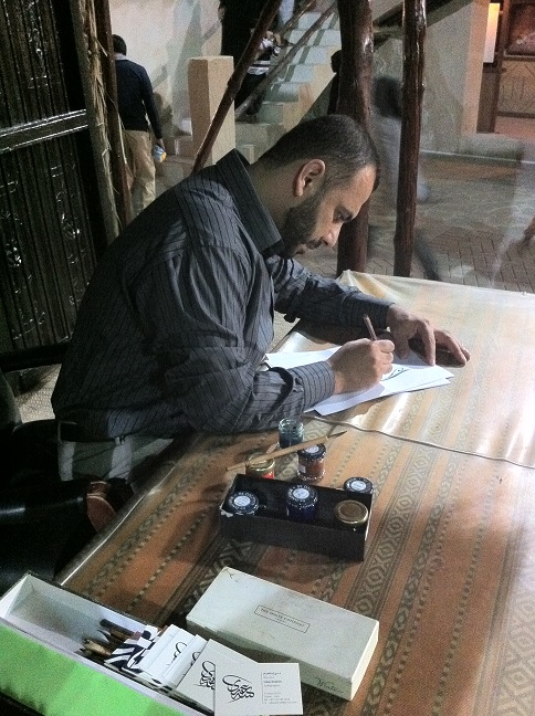 Lecture of Arabic calligraphy