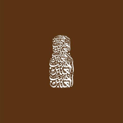 Ajmal - Amber wood.jpg