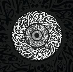 Calligraphitti 01
