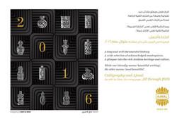 UAE_Ajmal Calendar_2016_Eng_Blckbckgrnd copy-1