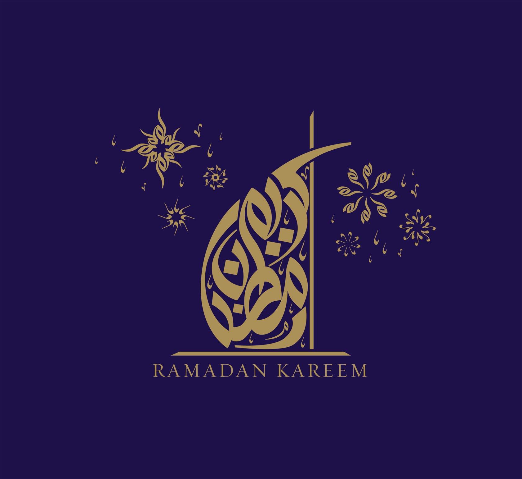 Ramadan Kareem 01