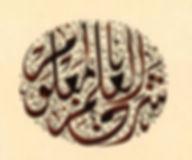 Sharaf.jpg