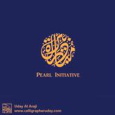 Uday Al Araji-Pearl Initiative logo.jpg