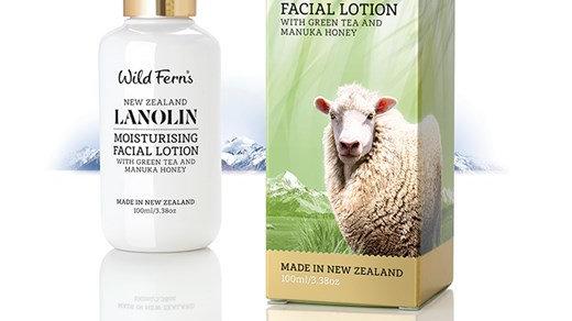 Lanolin Moisturising Facial Lotion