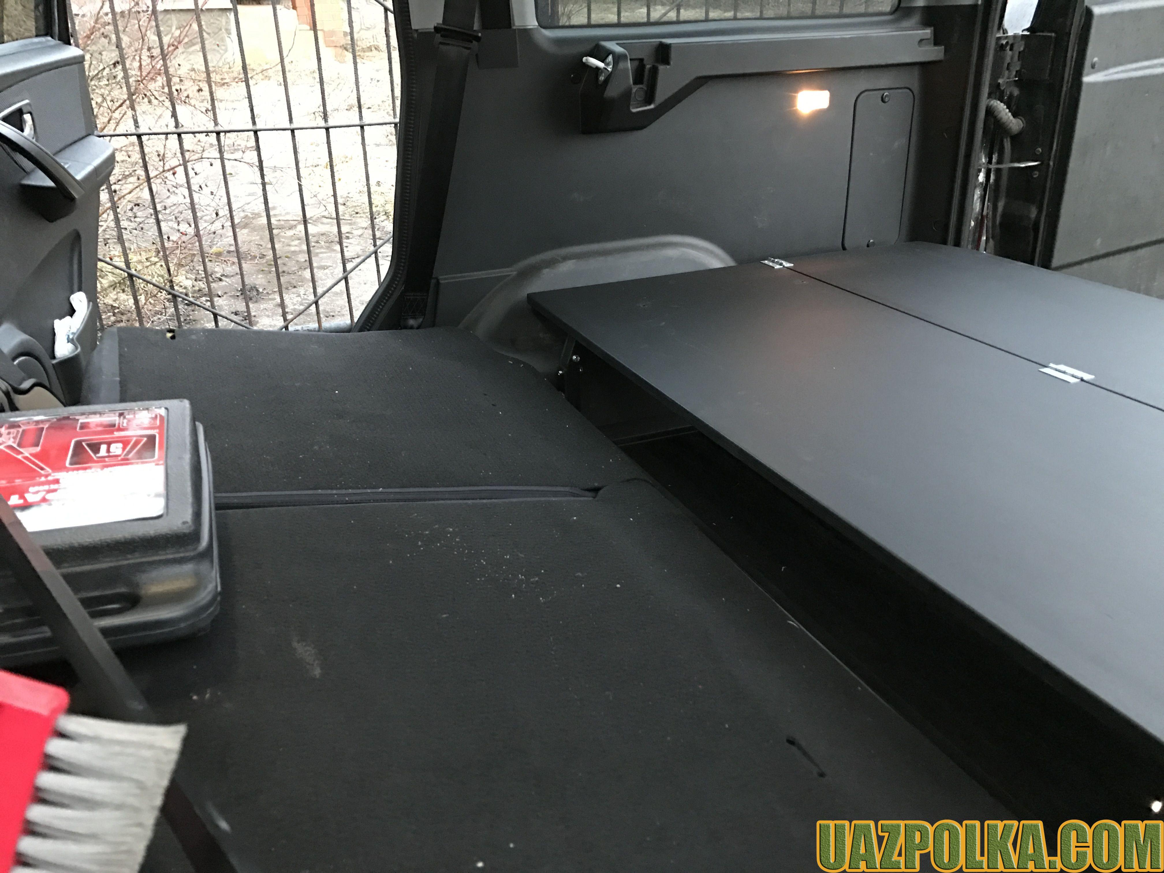 Эконом New 230 без опций - УАЗ Патриот 2015_05