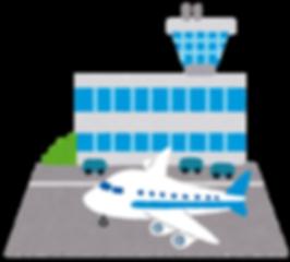 空港素材.png