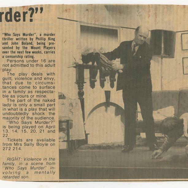 1978 Who Says Murder?