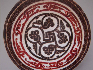 Foliage Motifs in Islamic Art Before Mongol Invasion