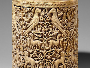 Biomorphic patterns in Islamic art – Tracing the origin