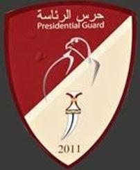 presidential guard.jpg