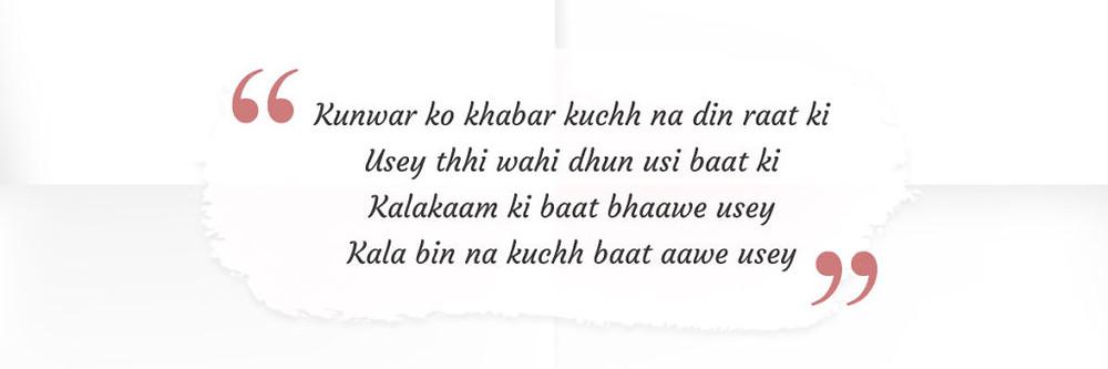 night day, shayari urdu