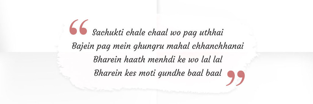 qissa kahani urdu blog