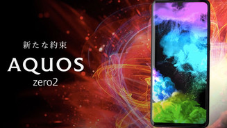 SHARP ; AQUOS zero2  (Dolby Vision/Atmos対応製品)