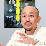 坂田氏P.png